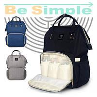 Рюкзак-органайзер Land Сумка-рюкзак для родителей