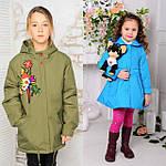 Куртки Деми для девочек