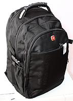 Рюкзак swissgear 7232 USB & AUX & дождевик, фото 1