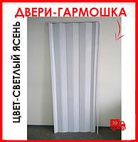 Двери гармошка глухая нестандарт - цвет белый ясень. Нестандартные размеры. Ширина 110см.