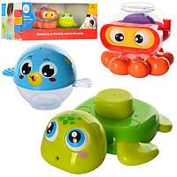 """Набор для купания """"Веселая компания"""" Huile Toys 3112"""