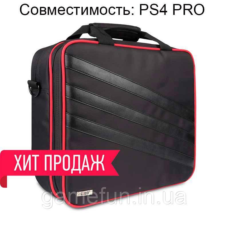 Сумка PS4 Pro для перенесення Playstation 4 (Оригінал)