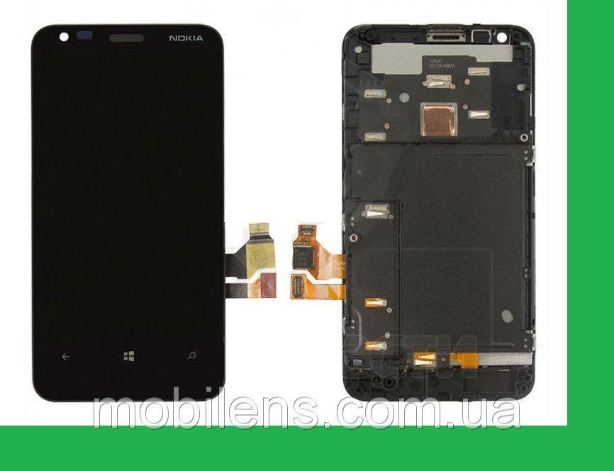 Nokia 620 Lumia Дисплей+тачскрин(сенсор)+рамка черный