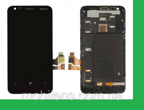 Nokia 620 Lumia Дисплей+тачскрин(сенсор)+рамка черный, фото 2