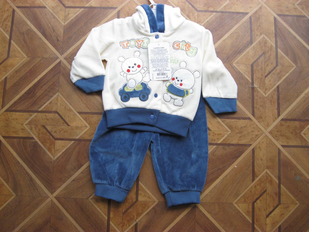 Новинка Детский велюровый костюмчик Мишки для мальчиков 3, 6 мес Турция ,  фото 1 1642e178929