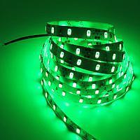 LED 5730 – 24W Green