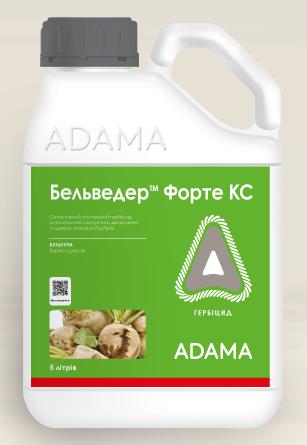 Гербіцид  Бельведер Форте КС  -5 л