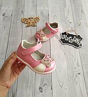 Детские туфельки туфли на девочку Розовые с бантиком ТОМ.М 20-25 (13-15,5см)
