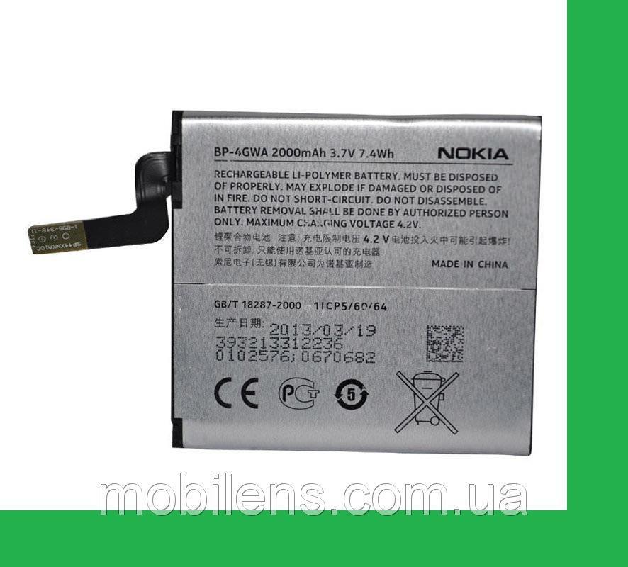 Nokia 625 Lumia, BP-4GWA, RM-943, RM-941, 720 Lumia Аккумулятор