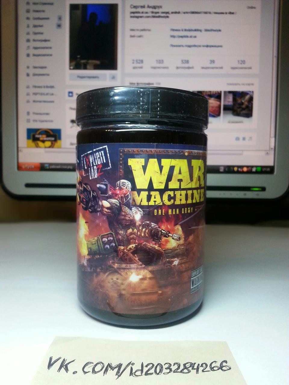 Explicit Labz War Machine 45 порций