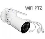 Wi-Fi уличная роботизированная видеокамера PoliceCam PC-450, фото 2
