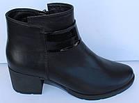 Ботинки кожаные на среднем каблуке от производителя модель МВ009, фото 1
