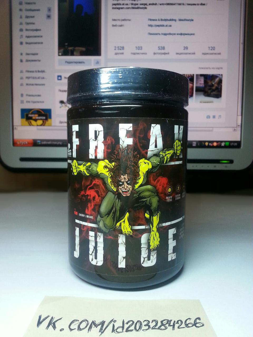 Boss Sports Nutrition Freak Juice 45 порций