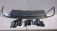 Диффузор заднего бампера Audi A4 S4 2012-2015 B8