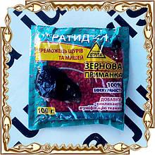 Зерно Ратит - 1, засіб від гризунів 100 г