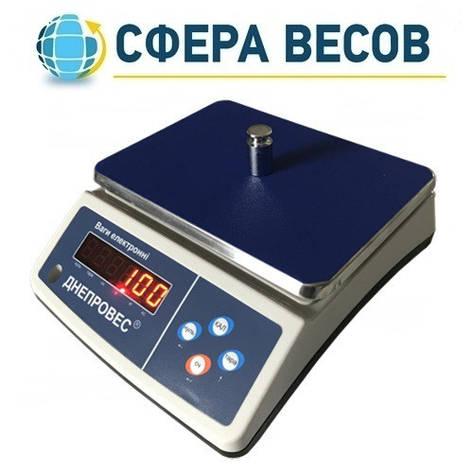 Весы фасовочные Днепровес ВТД ФД-15 (15 кг), фото 2