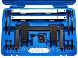 Набор фиксаторов валов ГРМ BMW 2,5 / 3,0 BENZYNA  Quatros   QS10393