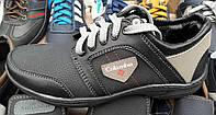 Чоловічі туфлі, фото 1