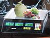 Электронные торговые весы 40 кг(30 кг)