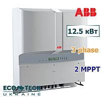 Инвертор АBВ PVI-12.5-TL-OUTD-S (12.5 кВт, 3 фазы, 2 трекера) солнечный сетевой, фото 1