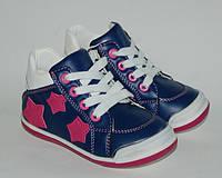 Обувь для девочек, детские ботики синие Солнце р.26 по стельке 16 см