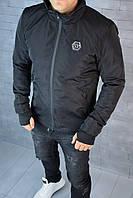 Бомбер куртка в стиле Philipp Plein осенняя черная