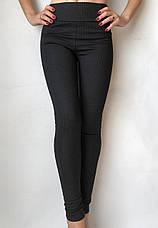 Трикотажные лосины женские №3  (норма), фото 3