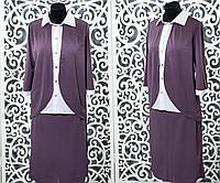 """Красивый женский костюм-двойка с юбкой """"Креп-Дайвинг"""" 48, 50, 52, 54 размер батал"""