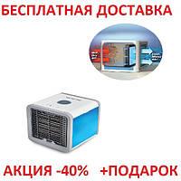 Мобильный кондиционер ARCTIC AIR охладитель воздуха переносной компактный портативный с питанием от USB