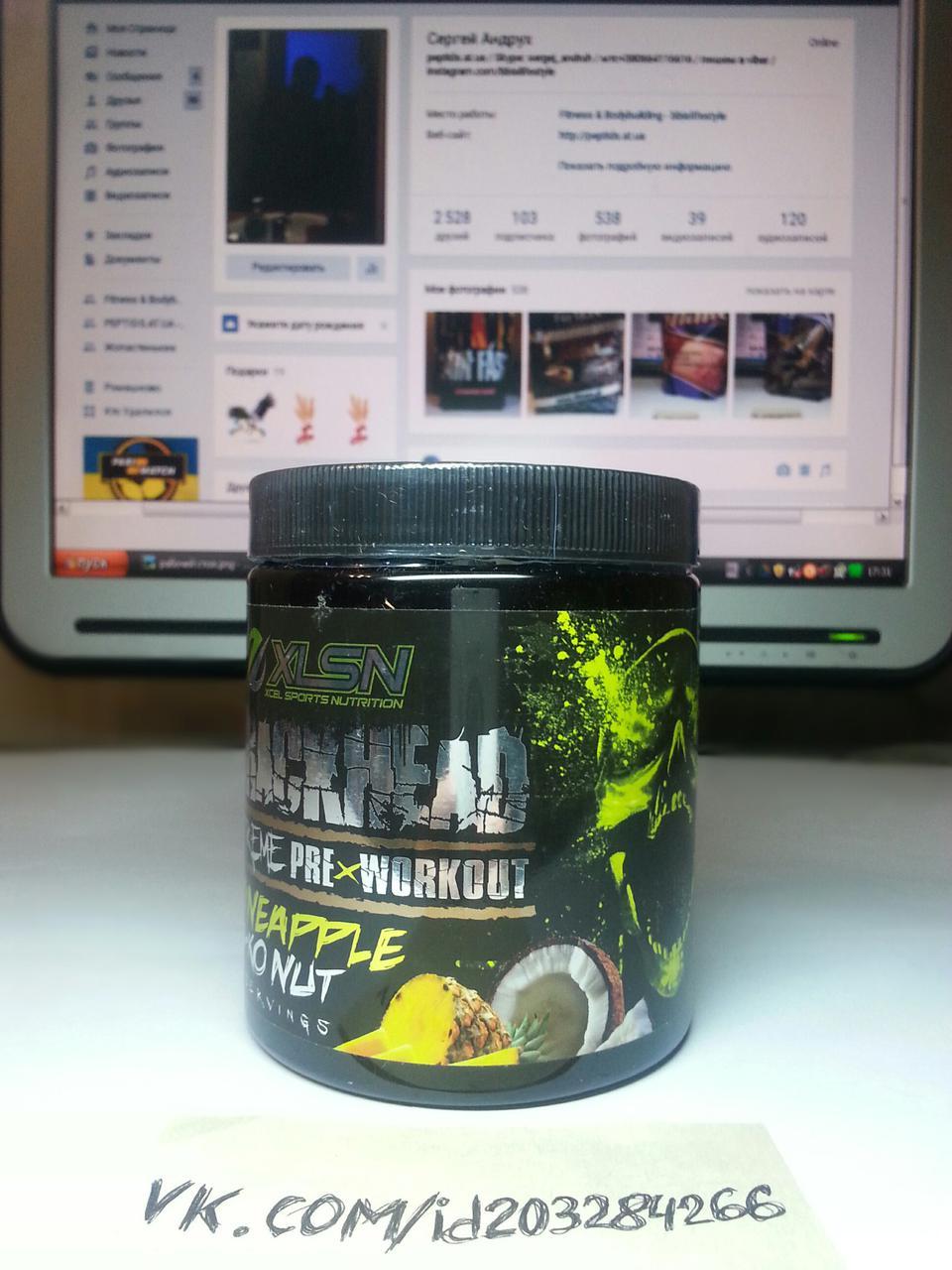 Xcel Sports Nutrition Crackhead 35 порций