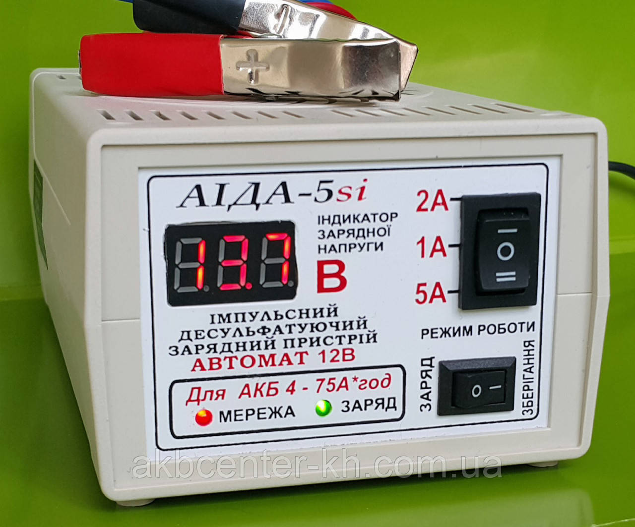 Зарядное устройство АИДА-5si