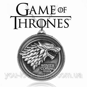 Кулон Герб Старков Игра Престолов Game of Thrones