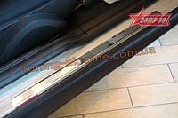 Накладки на внутр. пороги без логотипа (компл.4шт.) на металл Союз 96 на Zaz Chance