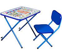 Детская складная стол-парта со стульчиком Ommi оптима для детей 3-8 лет  Синяя