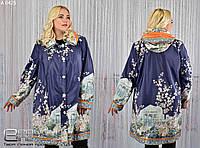 Женская ветровка модная Sakura - 01 синий
