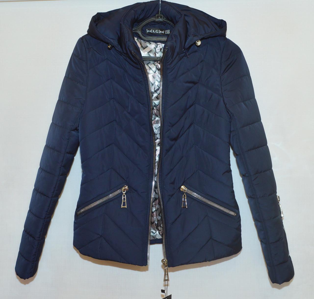 Молодежная демисезонная куртка (42-44)