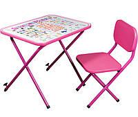 Детская складная стол-парта со стульчиком Ommi оптима для детей 3-8 лет  Малиновая
