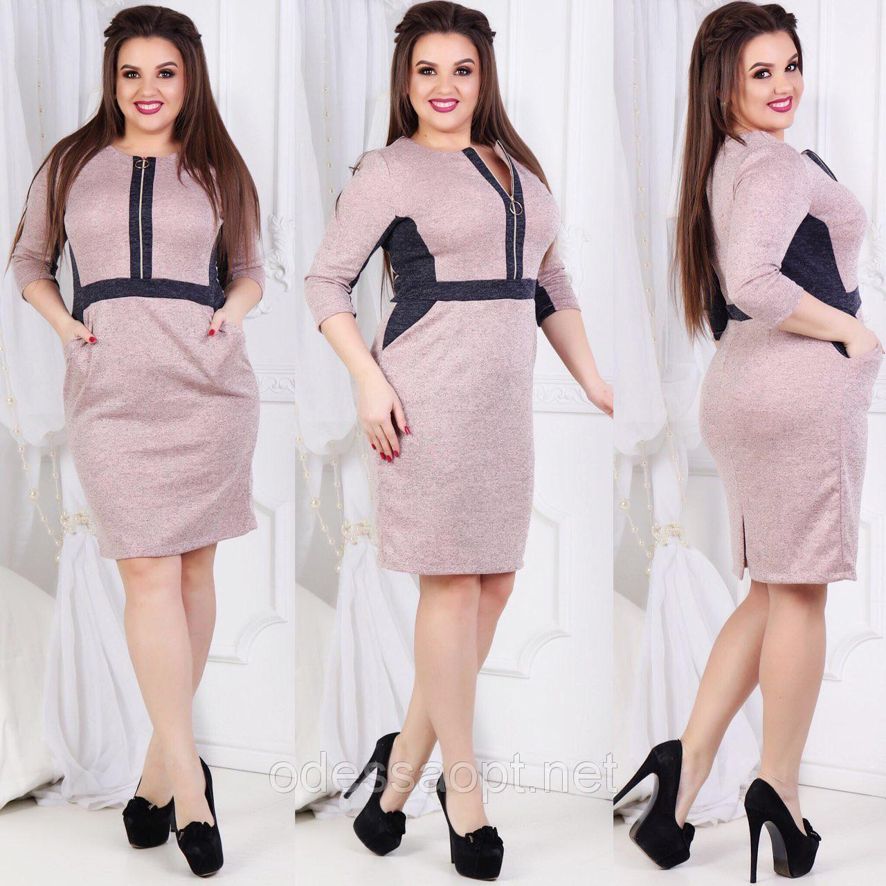 """Модное и элегантное женское платье с кармашками ткань """"ангора"""" 50, 52 размер батал"""
