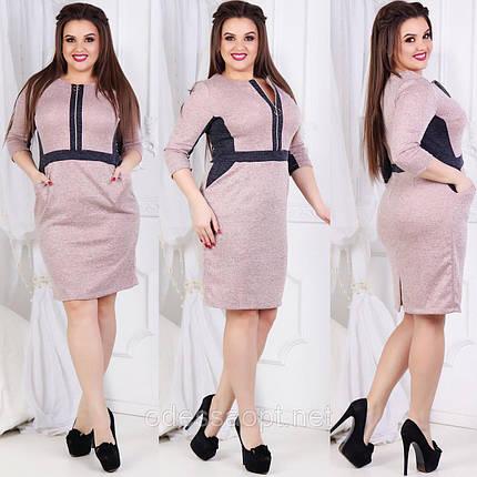 """Модное и элегантное женское платье с кармашками ткань """"ангора"""" 50, 52 размер батал, фото 2"""