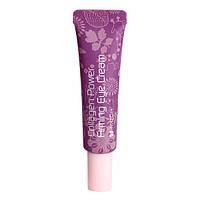 Mizon Антивозрастной крем для век Collagen Power Firming Eye Cream 10 ml