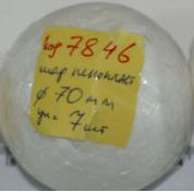 Шар пенопласт Ф=7см-уп=7шт-весь товар подробнее на сайте  ideal-tex.com Oт3000грн-10%
