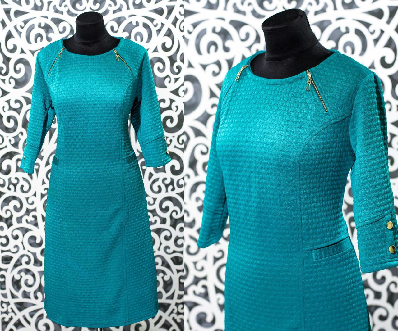 """Нежное женское платье ткань """"Стеганый трикотаж""""  52 размер батал"""
