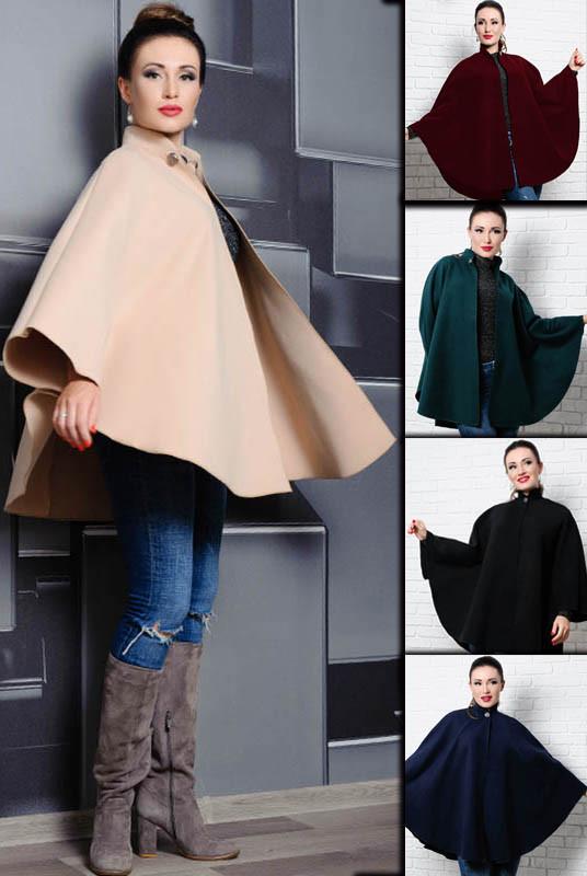 Модное кашемировое женское пончо Клоди