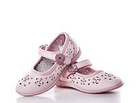 Обувь для девочек, детские туфли розовые, Apawwa (Румыния) 30р. по стельке 19,0 см
