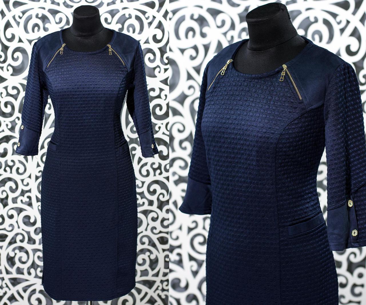 """Нежное женское платье ткань """"Стеганый трикотаж"""" со вставками из ЭкоКожи  50, 52, 54, 56  размер батал"""