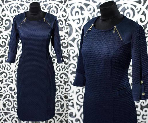 """Нежное женское платье ткань """"Стеганый трикотаж"""" со вставками из ЭкоКожи  50, 52, 54, 56  размер батал, фото 2"""