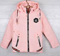 """Куртка демисезонная """"Gucci реплика"""" для девочек. 7-8-9-10-11 лет (122-146 см). Персиковая. Оптом., фото 1"""