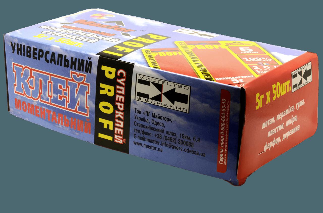 Супер клей Майстер Профі, 5грамм, 50 шт.(7 грн.50 коп. за 1шт./375 грн. за 50 шт.)