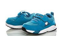 Обувь для мальчиков, Кроссовки Comfort Baby (Турция) анатомические 23р. по стельке 14,0 см