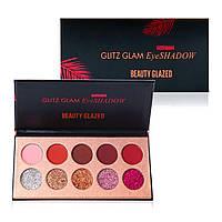 Палетка для макияжа глаз Beauty glazed GLITZ GLAM EyeSHADOW 10 цветов